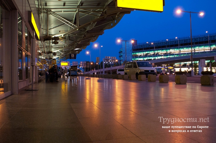 Аэропорт прага